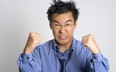 How can I tame a bad temper?