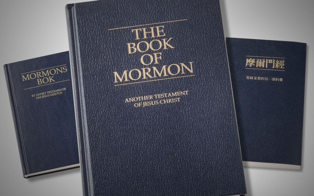 How can you reconcile believing in what the Book of Mormon is saying about God and Jesus and everything else with the fact that some things clearly did not exist at the time and place of its setting?