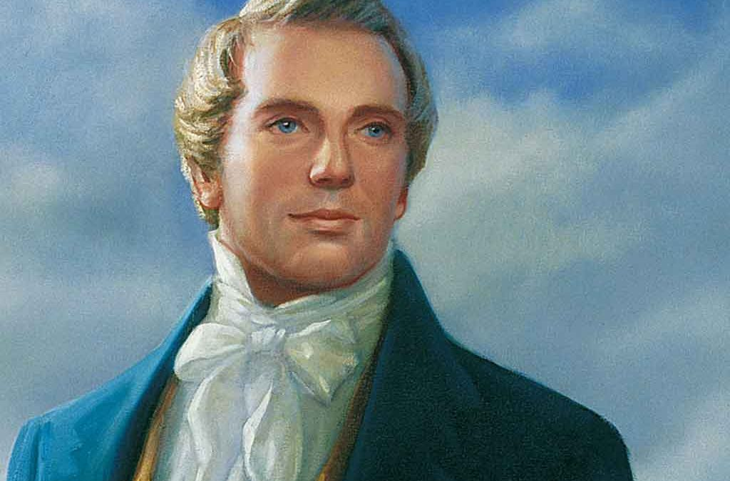 What happened to the record of Joseph that Joseph Smith received with the Book of Abraham?
