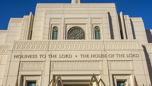 """Why is """"The House of the Lord"""" etched into each temple?"""