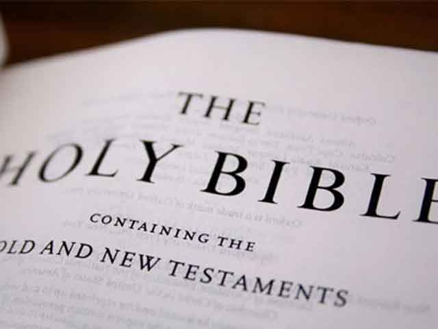 Does the Bible contain the fulness of the gospel?