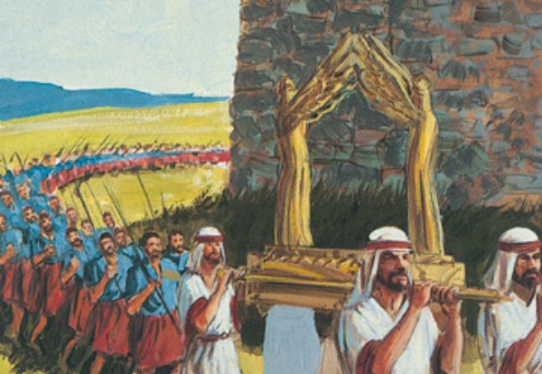 What is the Ark of the Covenant and what happened to it?