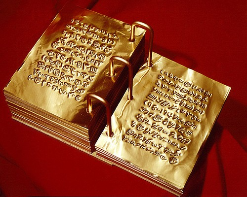 Brass-Plates-Book of Mormon
