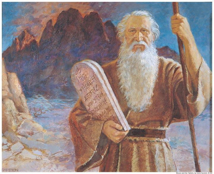 What tribe of Israel was Moses from?