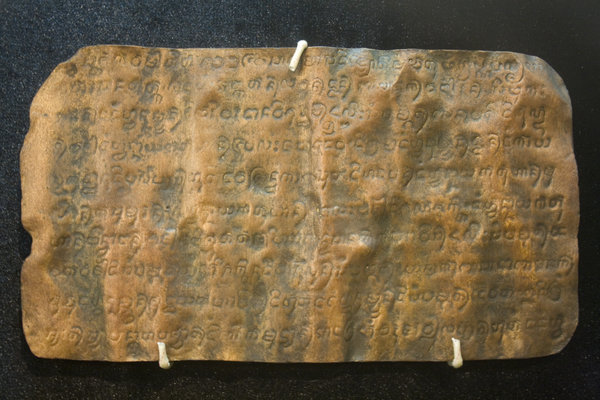 Could the Aklatan be additional scripture and approved by the prophet?