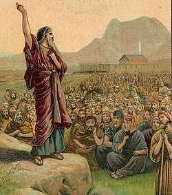 Mormon Moses pleading